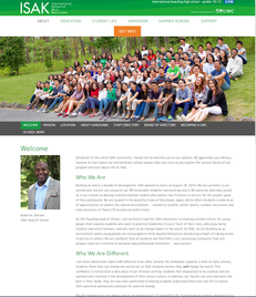International School of Asia Karuizawa (ISAK) website