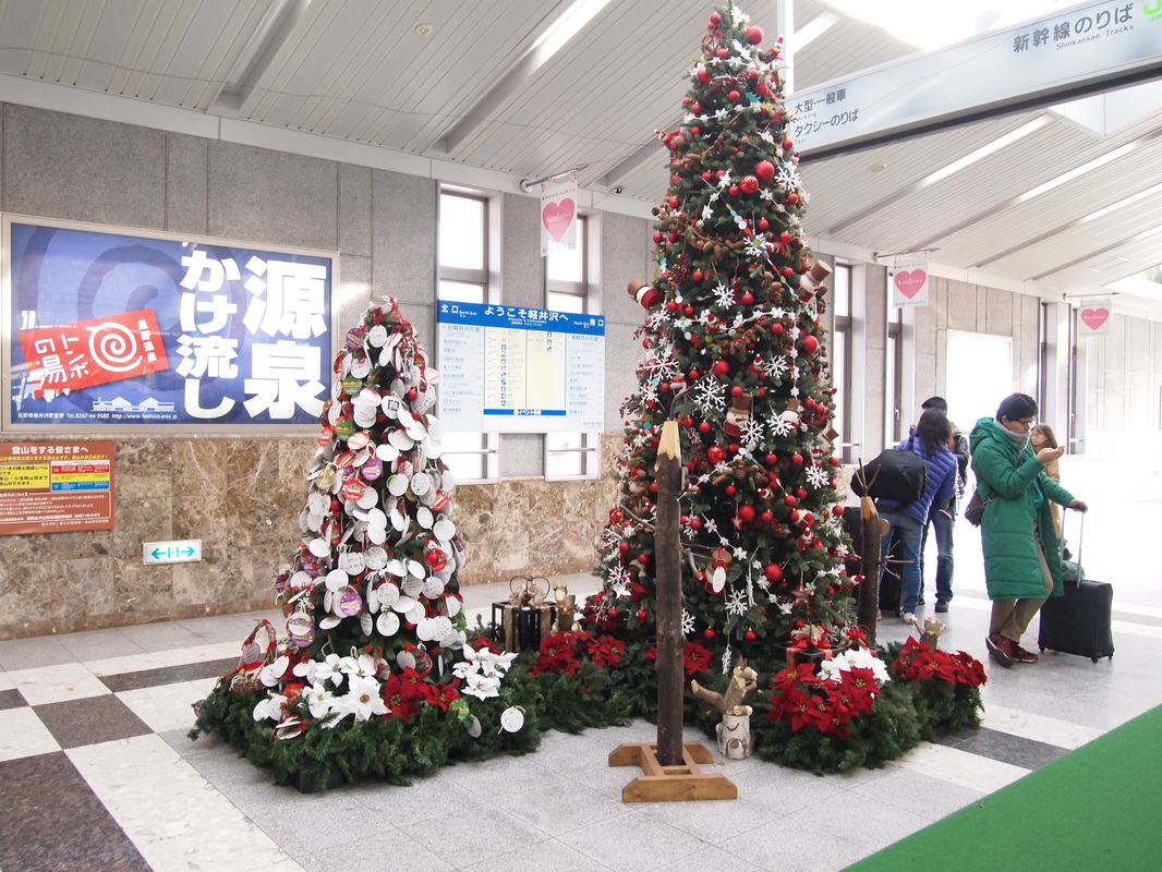 Christmas tree at the Karuizawa station lobby on Dec 24, 2015